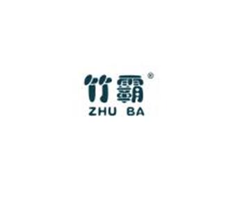 竹霸ZHUBA