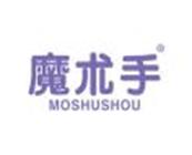 魔术手MOSHUSHOU