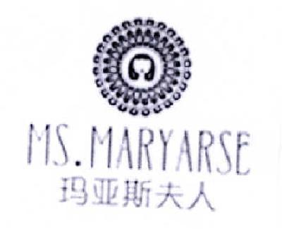 玛亚斯夫人 MS.MARYARSE