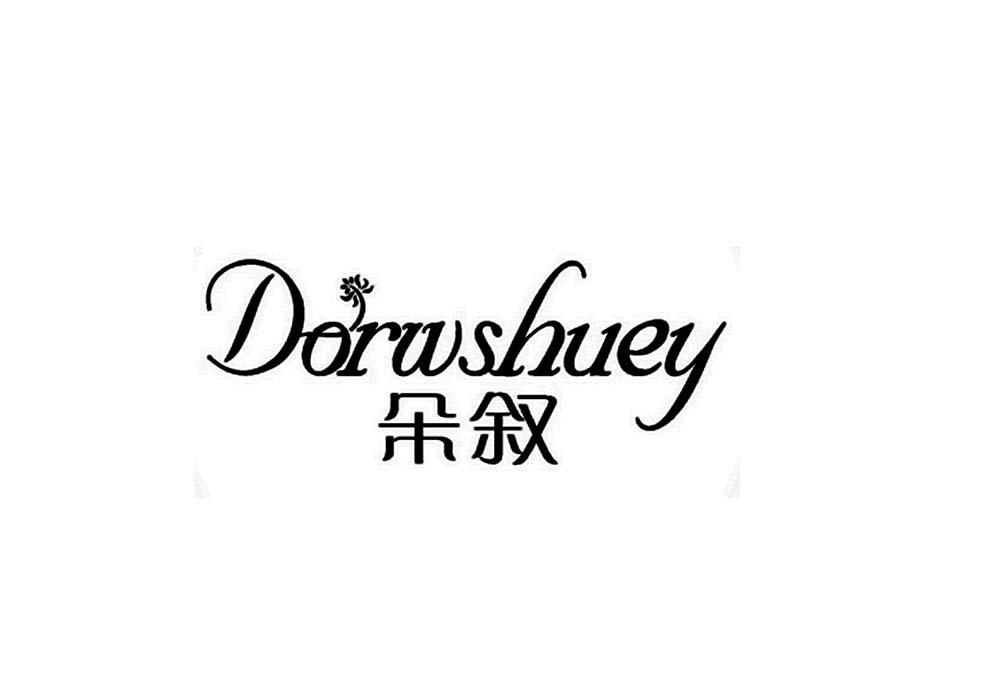 朵叙 DORWSHUEY