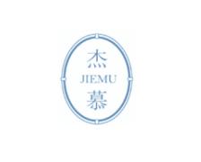 杰慕 JIEMU