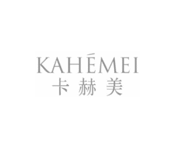 卡赫美 KAHEMEI