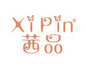 茜品XIPIN