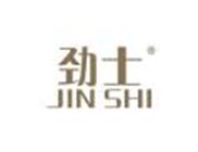 劲士JINSHI