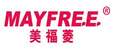 美福菱MAYFREE