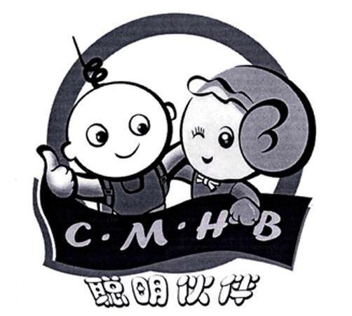 聪明伙伴 CMHB
