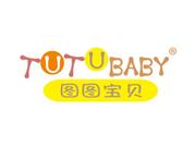 图图宝贝TUTUBABY