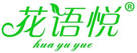 花语悦HUAYUYUE