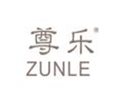 尊乐ZUNLE