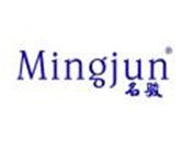 名骏MINGJUN
