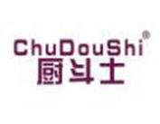 厨斗士CHUDOUSHI