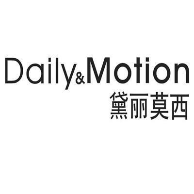 黛丽莫西 DAILY&MOTION