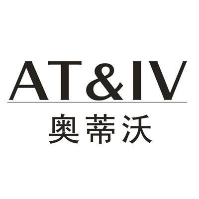 奥蒂沃 AT&IV