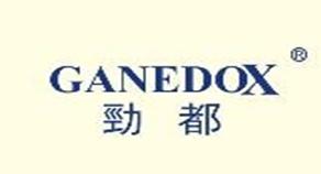 劲都GANEDOX