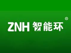 智能环 ZNH Z