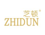 芝顿ZHIDUN