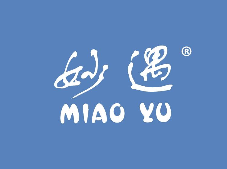 妙遇;MIAO YU