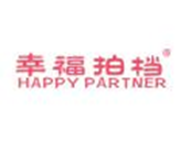 幸福拍档HAPPYPARTNER