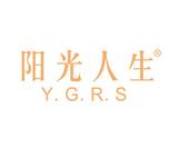 阳光人生YGRS