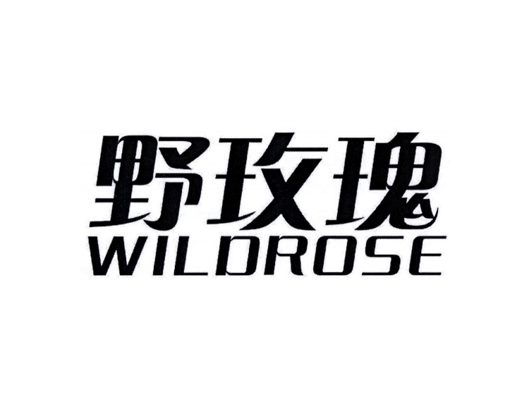 野玫瑰  WILDROSE