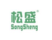 松盛SONGSHENG