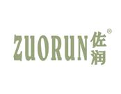 佐润ZUORUN