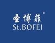 圣博菲STBOFEI
