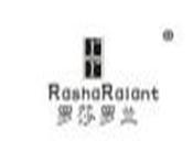 罗莎罗兰RASHARALANTRR