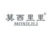 莫西里里MOXILILI
