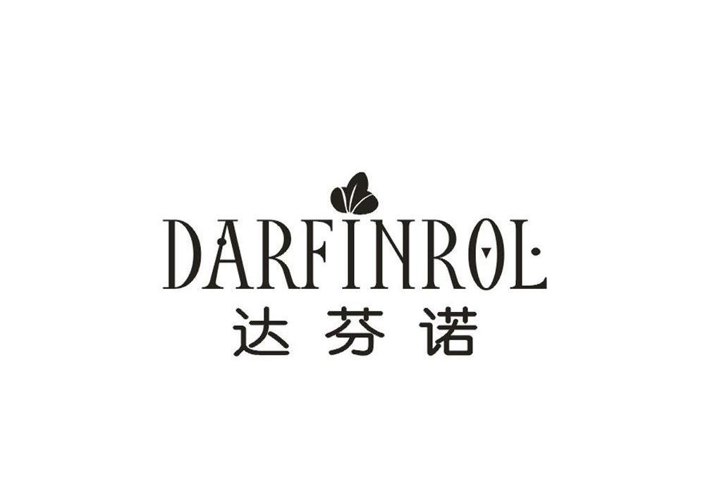 达芬诺 DARFINROL