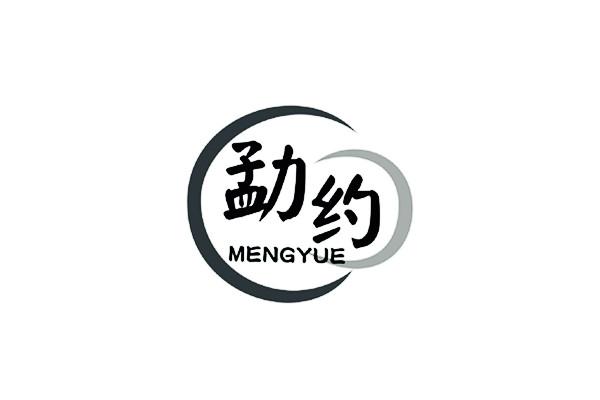 勐约 MENGYUE