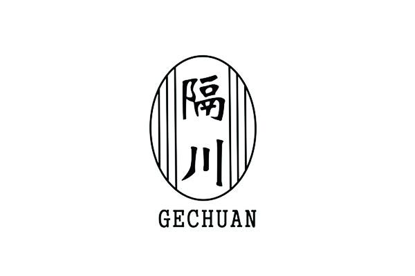 隔川 GECHUAN