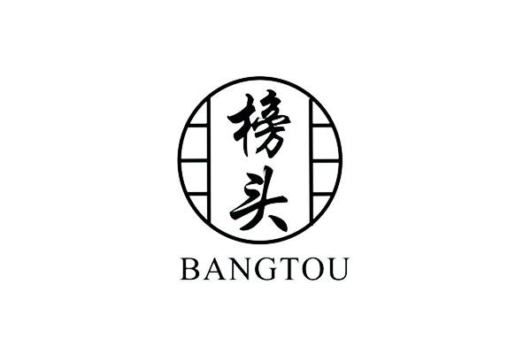 榜头 BANGTOU