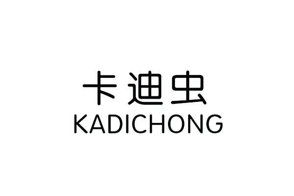 卡迪虫 KADICHONG
