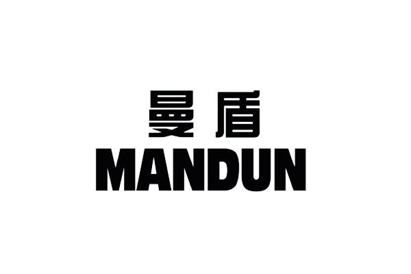 曼盾 MANDUN