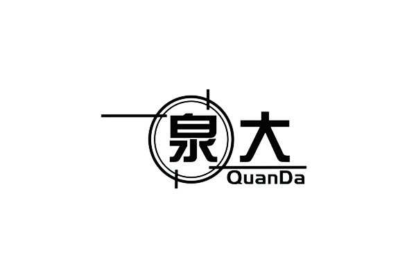 泉大 QuanDa
