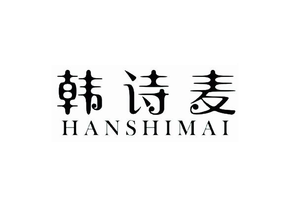 韩诗麦 HANSHIMAI