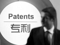 如何打造高质量专利?专利代理行业一线人员这样说