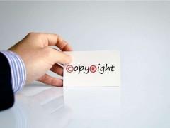 著作权和版权的区别是什么?你知道多少