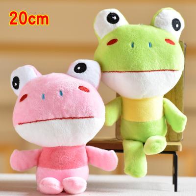 大嘴青蛙-布娃娃小玩偶送小孩女生女友礼物毛绒玩具