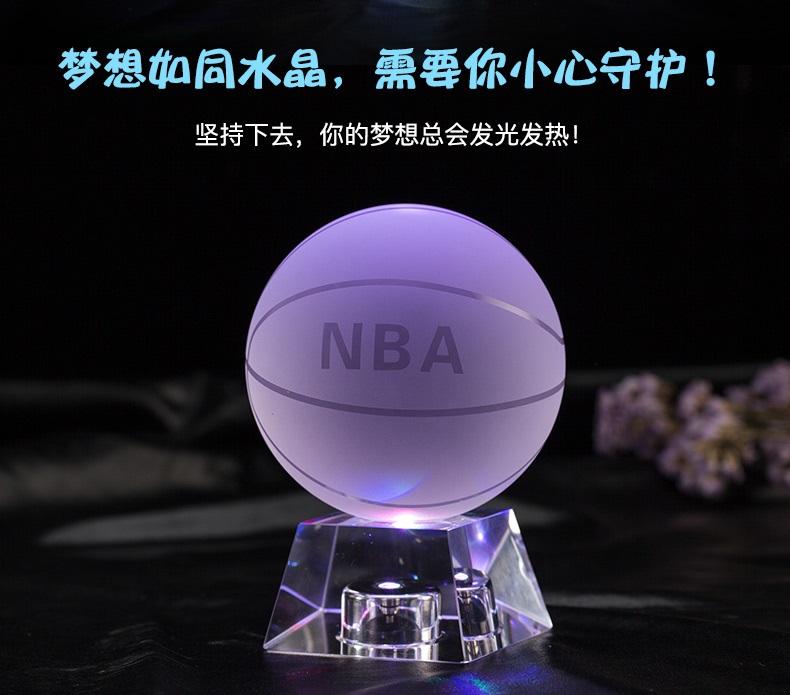 水晶篮球-足球生日礼物送男生男朋友实用书房摆件