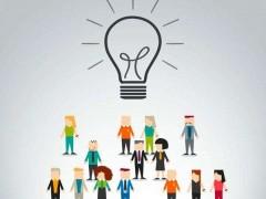 专利权评价报告与专利检索报告你真的了解吗?
