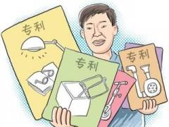 申请国际专利需要哪些条件?
