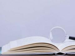申请登记版权都有哪些好处呢?