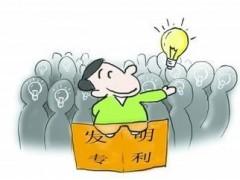 个人可以申请发明专利吗?