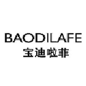 宝迪啦菲BAODILAFE