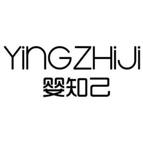 婴知己YingZHiJi
