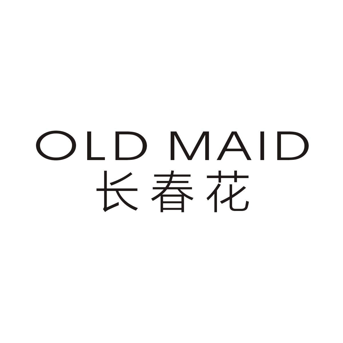 长春花  OLD MAID