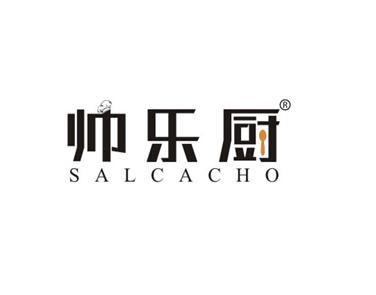 帅乐厨SALCACHO