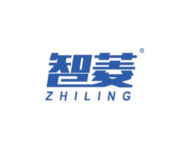 智菱ZHILING